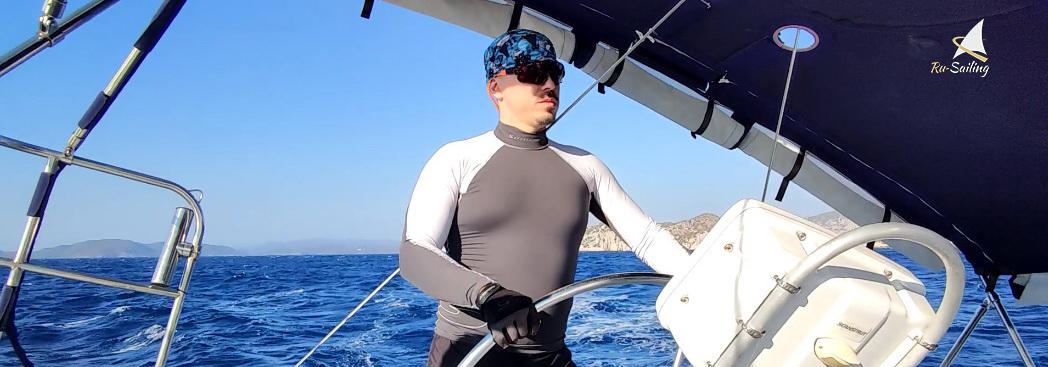Skipper Ru-sailing